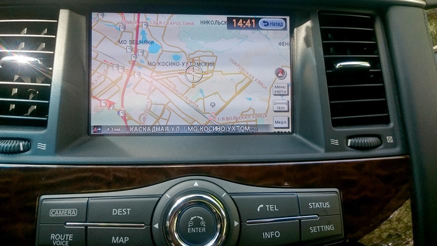 >Обновление навигации  Nissan Navara