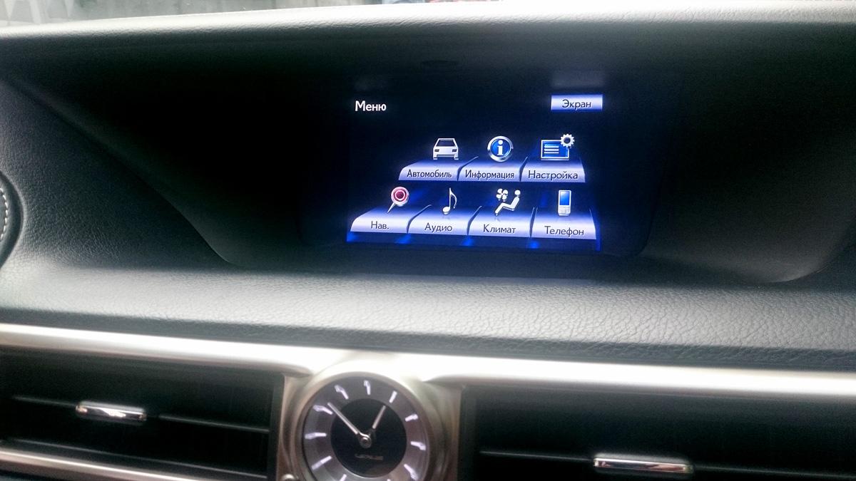 Дооснащение навигации Lexus