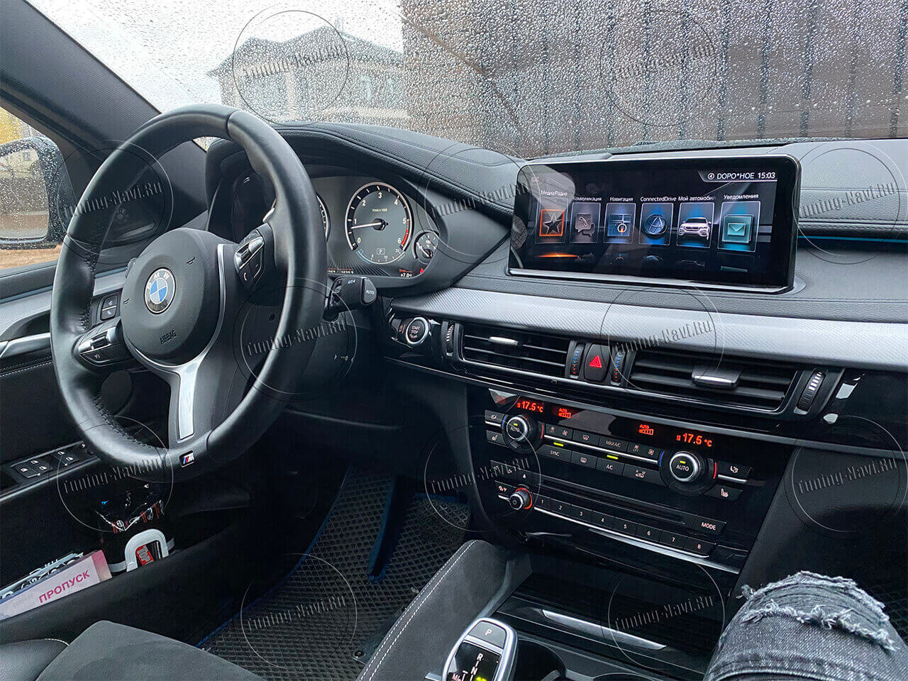 bmw-android-10_2
