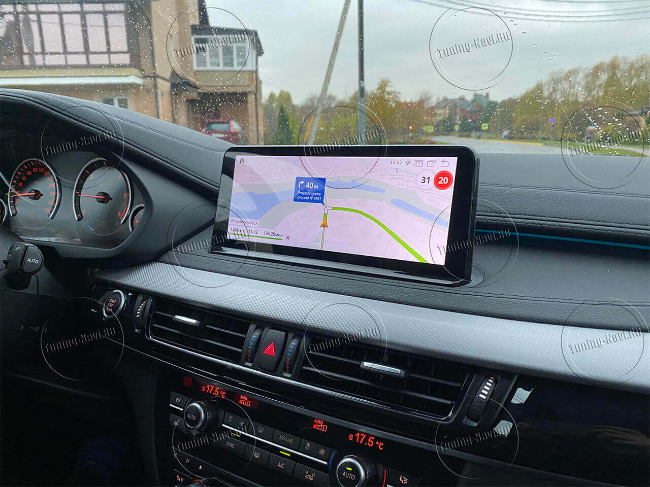 bmw-android-10_3