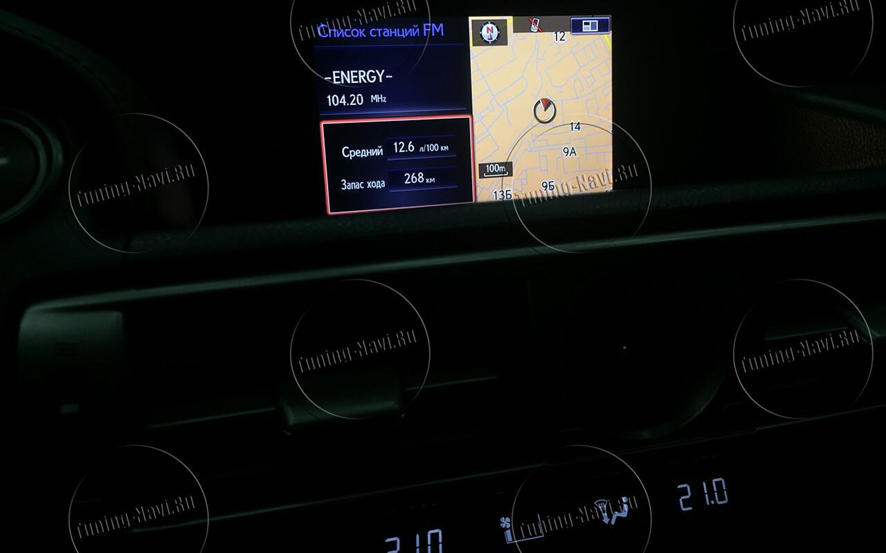 navigatsiya-lexus-is-250_3