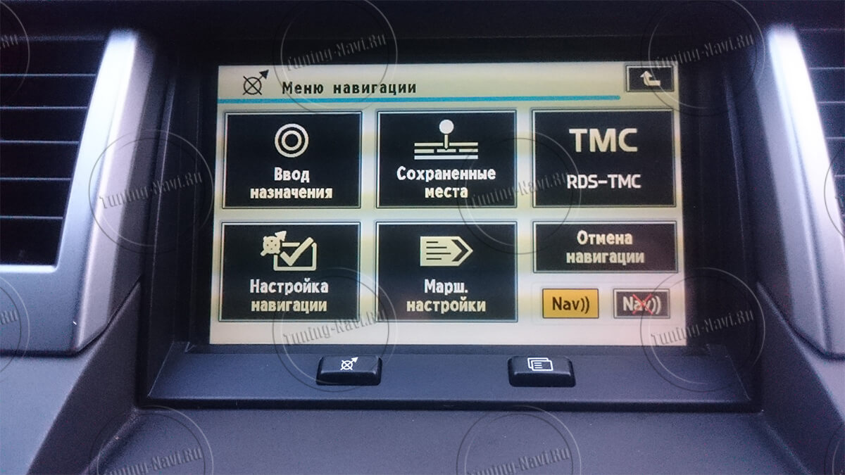 navigatsiya-range-rover_1