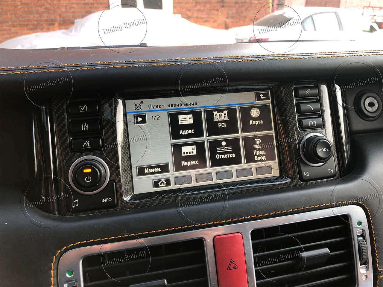 navigatsiya-range-rover_2