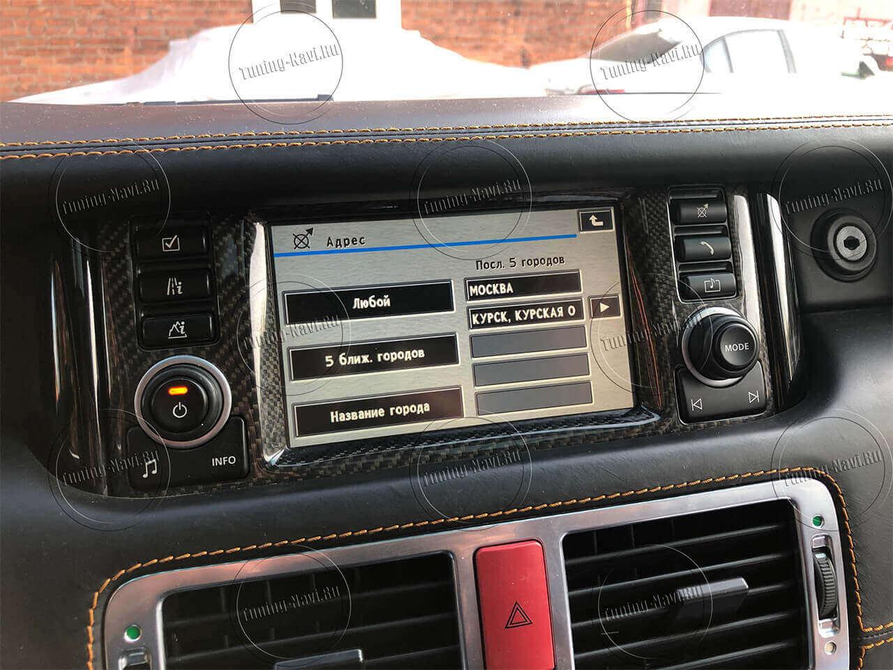 navigatsiya-range-rover_3