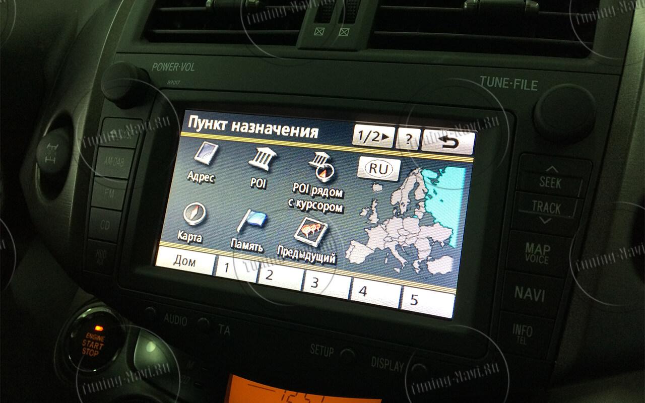 navigatsiya-rav-4_1
