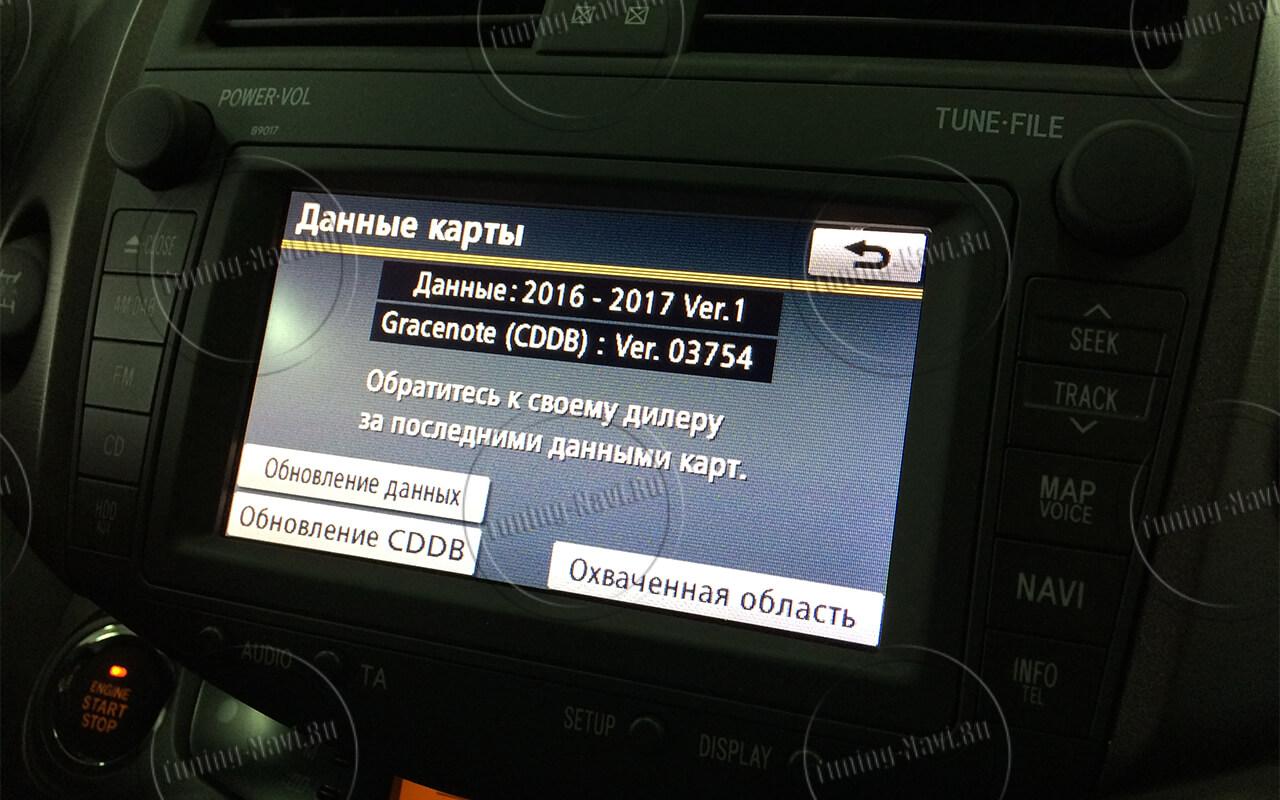 navigatsiya-rav-4_5