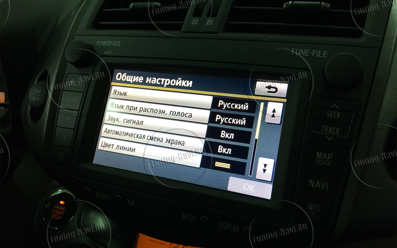 navigatsiya-rav-4_9