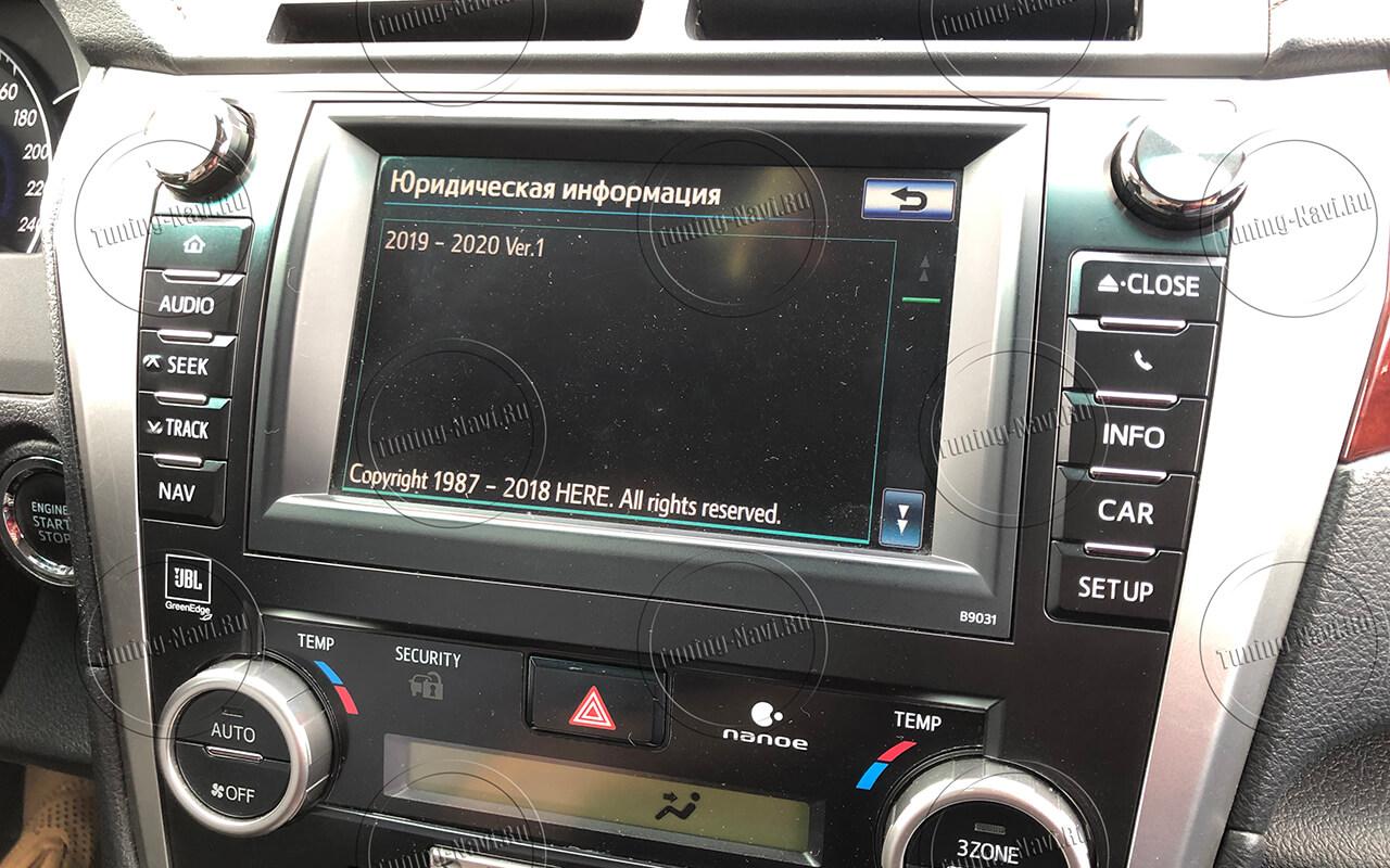 navigatsiya-toyota-camry_1