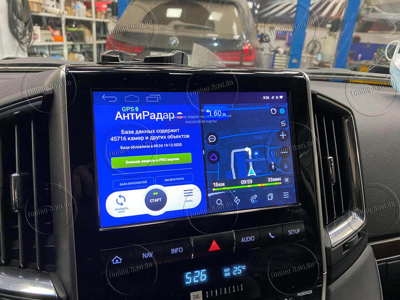 toyota android_3