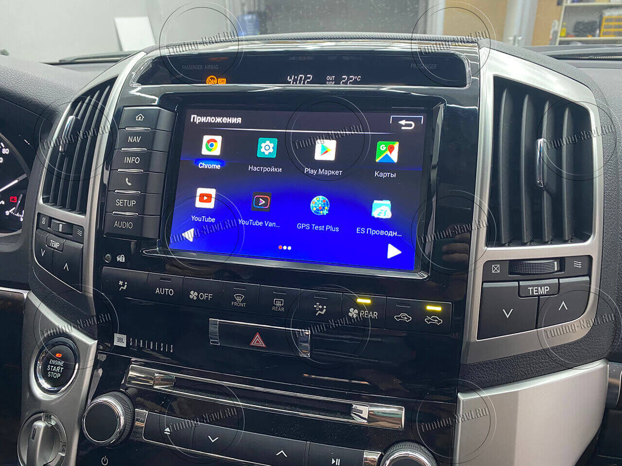 android-toyota-land-cruiser-200_1