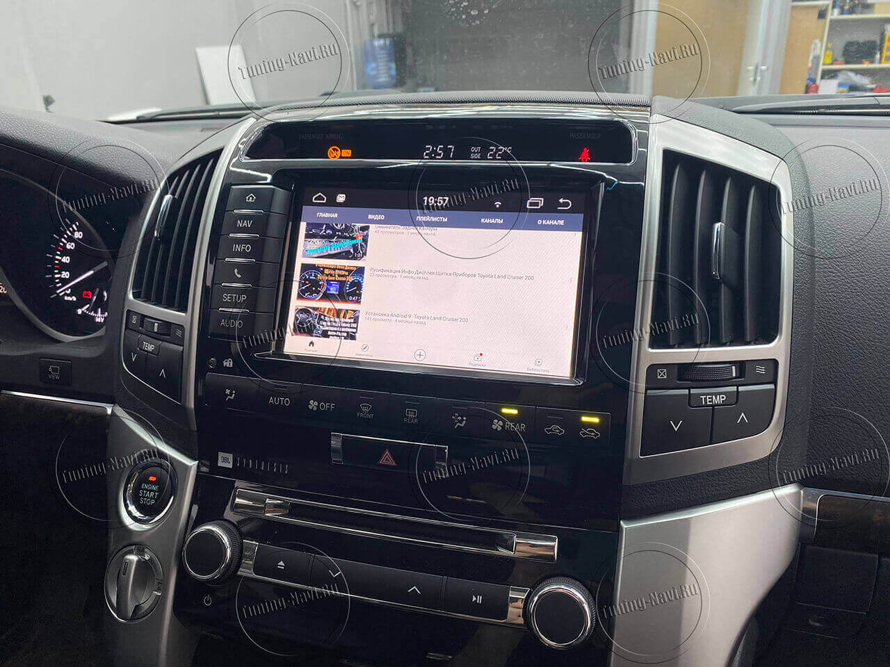 android-toyota-land-cruiser-200_3