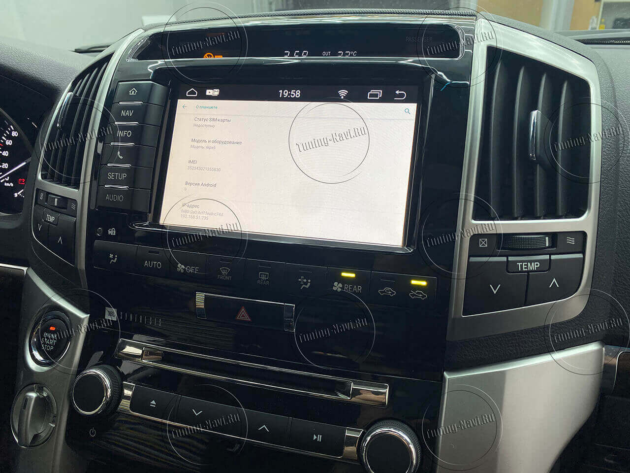 android-toyota-land-cruiser-200_5